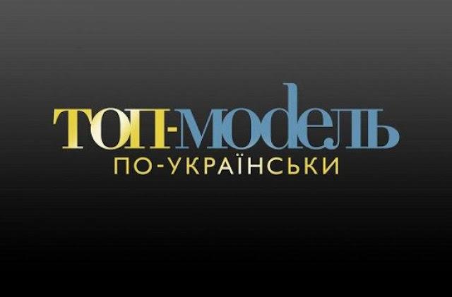 Участники Супермодель по-украински 4 в Instagram