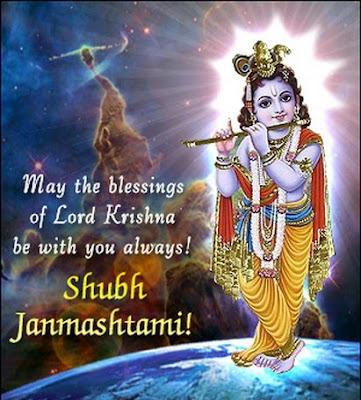 krishna images for janmashtami