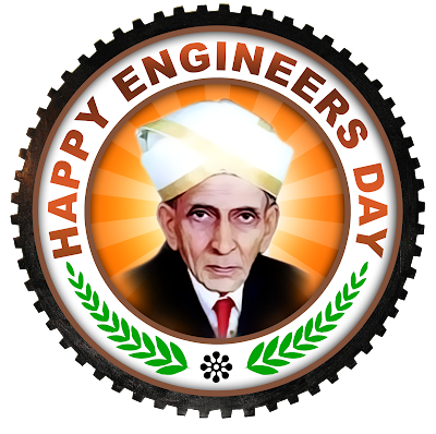 happy-engineers-day-hd-logo-design-ping-free-downloads
