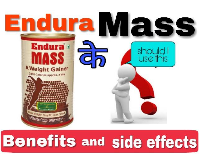 Endura mass के फायदे और निकसान