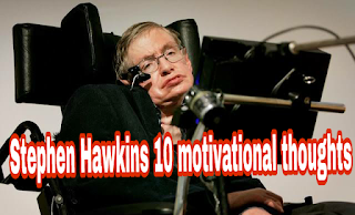 Stephen Hawkins 10 motivational thoughts