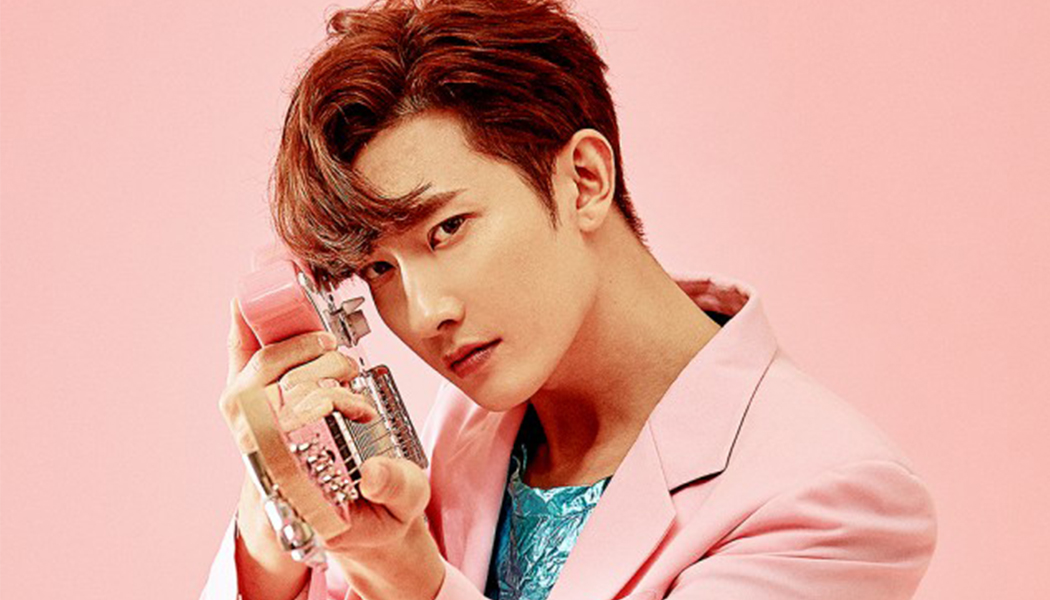 ZHOUMI (SUPER JUNIOR) LANÇA TEASER PARA 'I DON'T CARE' - Annyeong ...