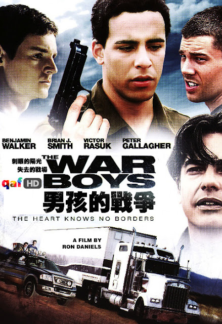The War Boys (2009) Full English Sub