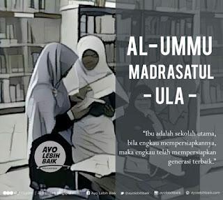 Al Ummu Madrasatul Ula