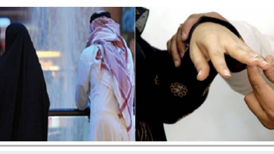 سعودي متزوّج من مغربية يُفاجأ بعد 16 عاماً بأمرين صادمين ..!