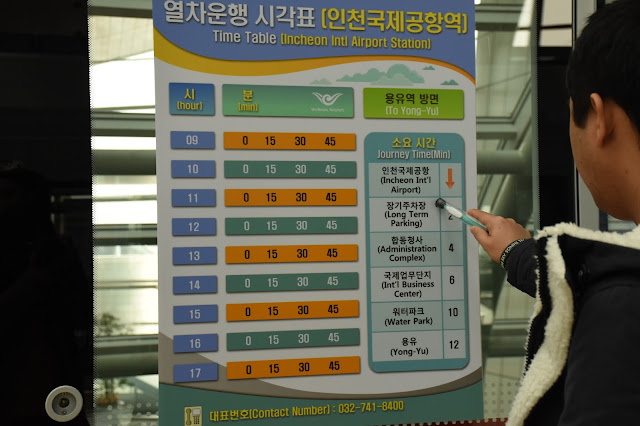 Maglev Line Time Table