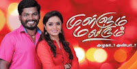 Mullum Malarum Serial 18-01-2018 Zee Tamil Tv Serials Watch Online