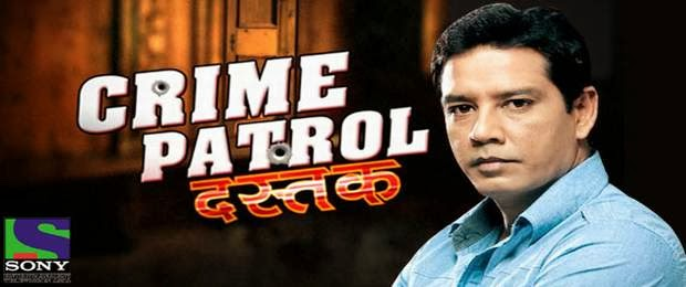 Crime Patrol Episode 118
