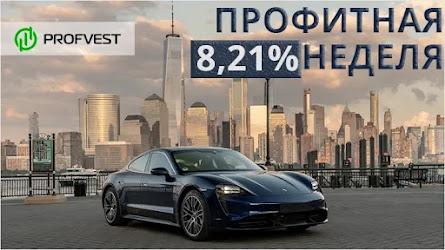Отчет инвестирования 31.08.20 - 06.09.20: Наш портфель 11186,35$, прибыль 918,70$ (8,21%)
