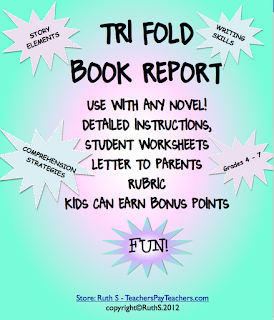 photo of trifold book report, reading, Teacher Park