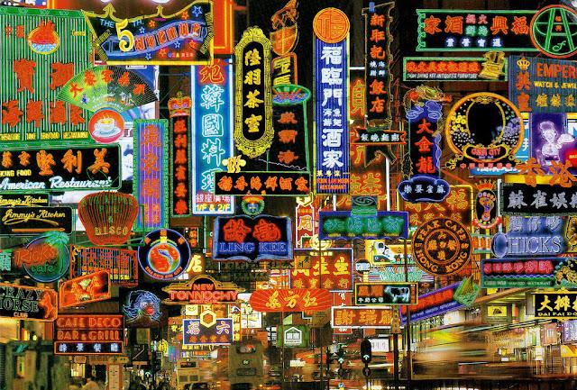 Hong Kong The City Of Neon