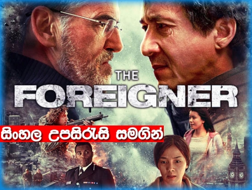 Sinhala sub -The Foreigner (2017)