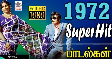 1972 Tamil Songs
