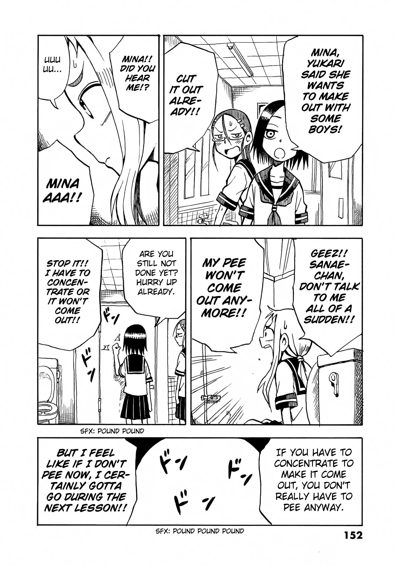 Karakai Jouzu no Takagi-san - Chapter 12