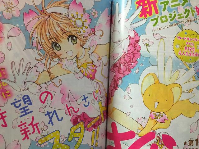 Karty magazynu Nakayoshi mówiące o anime Cardcaptor Sakura