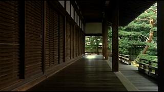 los 47 ronin kon ichikawa