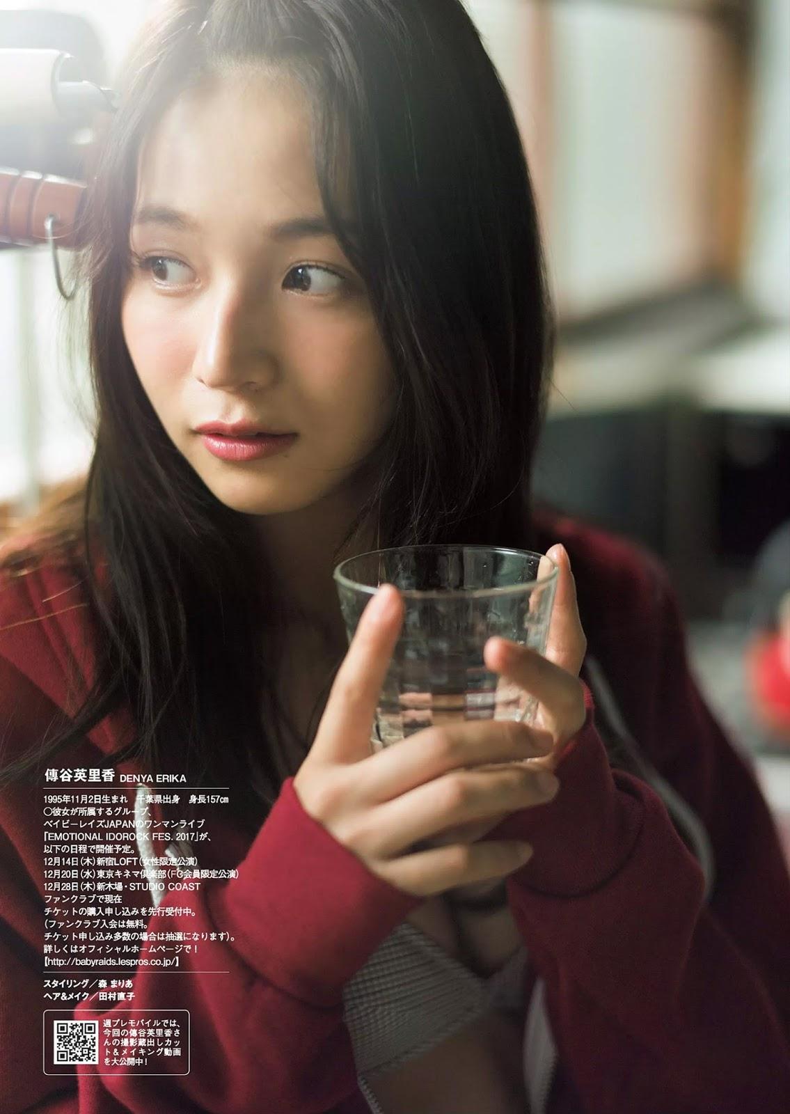 Denya Erika 傳谷英里香, Weekly Playboy 2017 No.44 (週刊プレイボーイ 2017年44号)