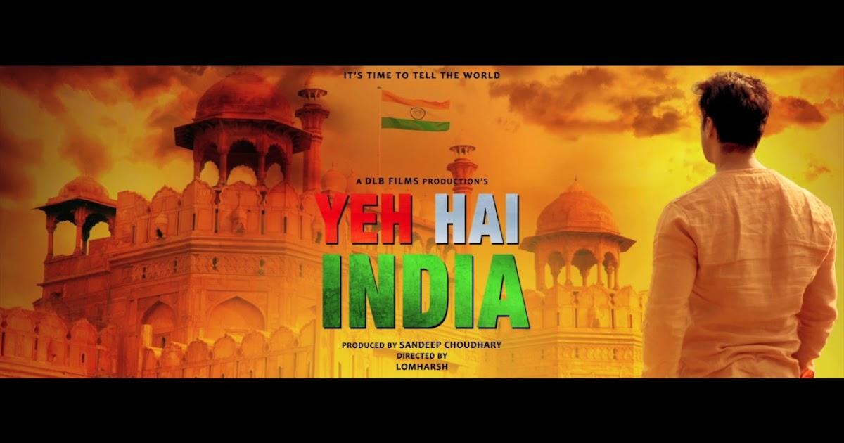 free Yeh Hai Bakrapur full movie download