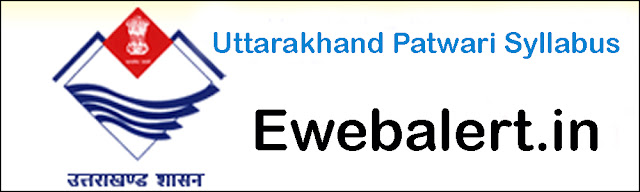 Uttarakhand Patwari Syllabus