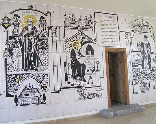 Wejście do celi klasztornej Paisjusza Chilendarskiego.