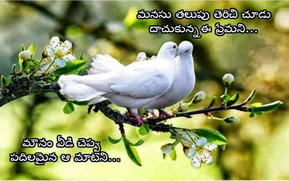 Heart Breaking Love Quotes In Telugu Legendary Quotes