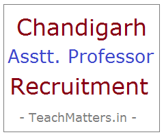 image : Chandigarh Administration Assistant Professor Recruitment 2017 @ TeachMatters