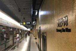 Trayek MTR Alami Keterlambatan, Akibat Gangguan Pada Sistem Listrik