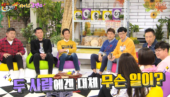 조세호와 과거 인연이 있는 배우 김예원 ㅋㅋㅋㅋ.jpg