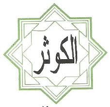 KBIH Al Kautsar