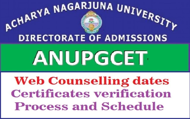 anupgcet 2018 1st phase web options,web counselling,seats allotment schedule,dates,seats allotment,certificates verification dates,fee payment,anupgcet admissions counselling schedule