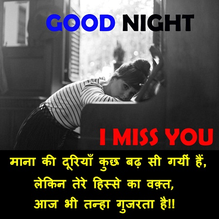 good night shayari in hindi video download