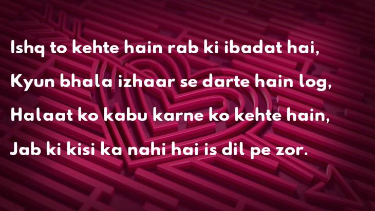 Shayari Hi Shayari-Excellent Images Download,Dard Ishq,Love,Zindagi