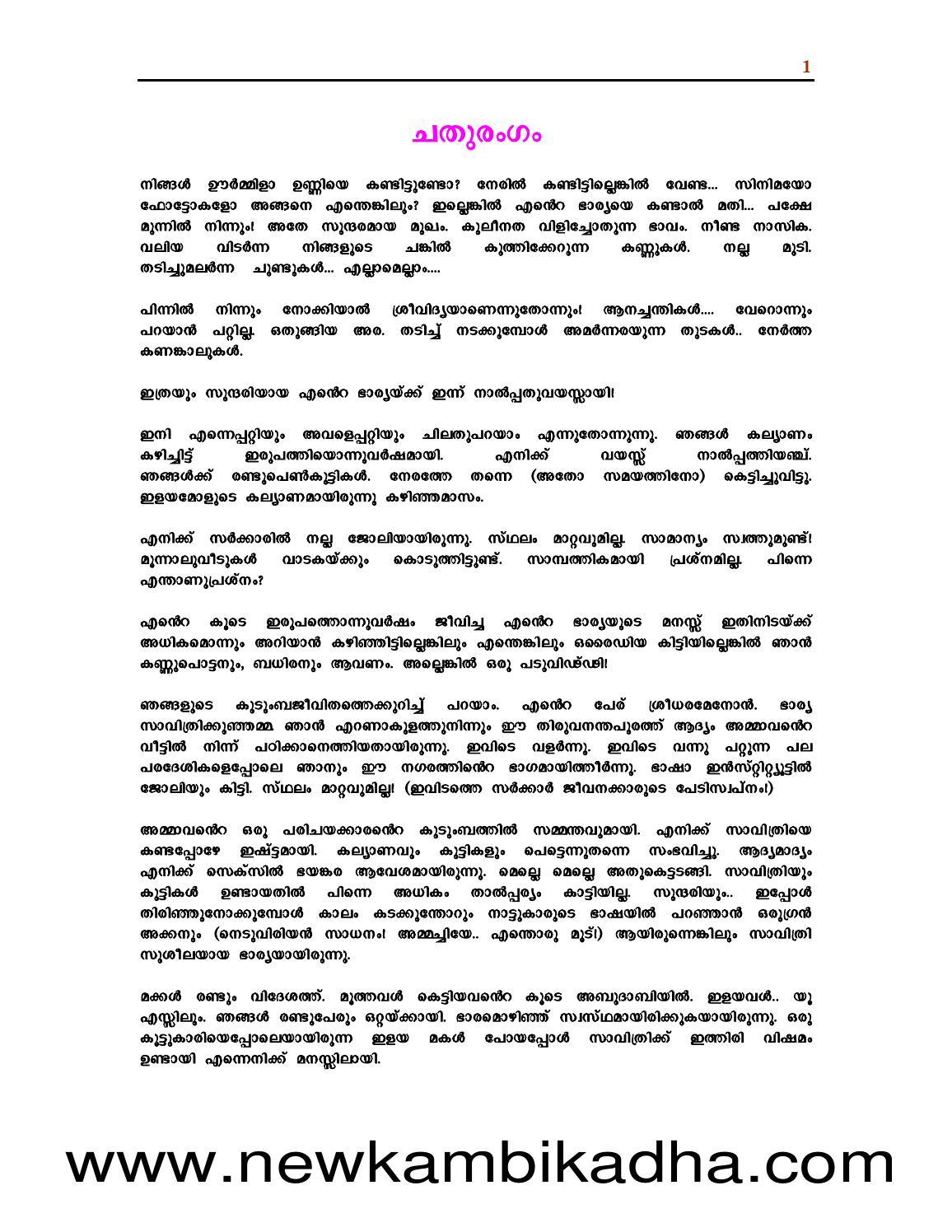 Malayalam Sex Kambi Kathakal