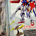 MG 1/100 Build Strike Gundam Full Package - Release Info