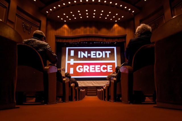 IN-EDIT Greece 2019 - Athens Edition: Απο 6 έως και τις 10 Φεβρουαρίου στον κινηματογράφο «ΑΣΤΟΡ»