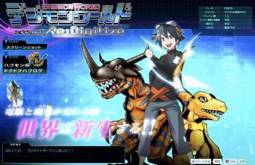 Blogmegumi Web De Videojuegos Manga Anime Cine Y Ocio Digital