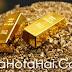 Gold Kya Hai Sona Kya Hai Gold Ki Jankari What is Gold in Hindi