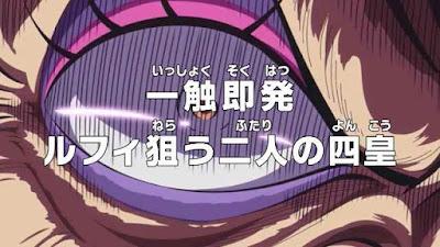 One Piece Episódio 887