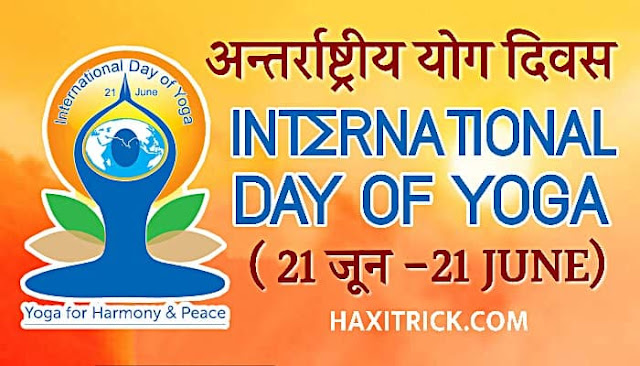6th International Day of Yoga 21 June 2020 in Hindi