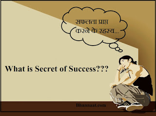 Quotes On Success In Hindi and English