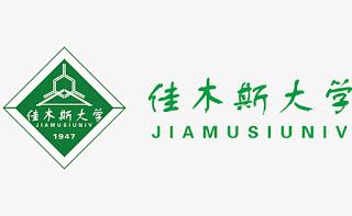 فرصة ممولة لدراسة الماجستير في الصين في جامعة Jiamusi