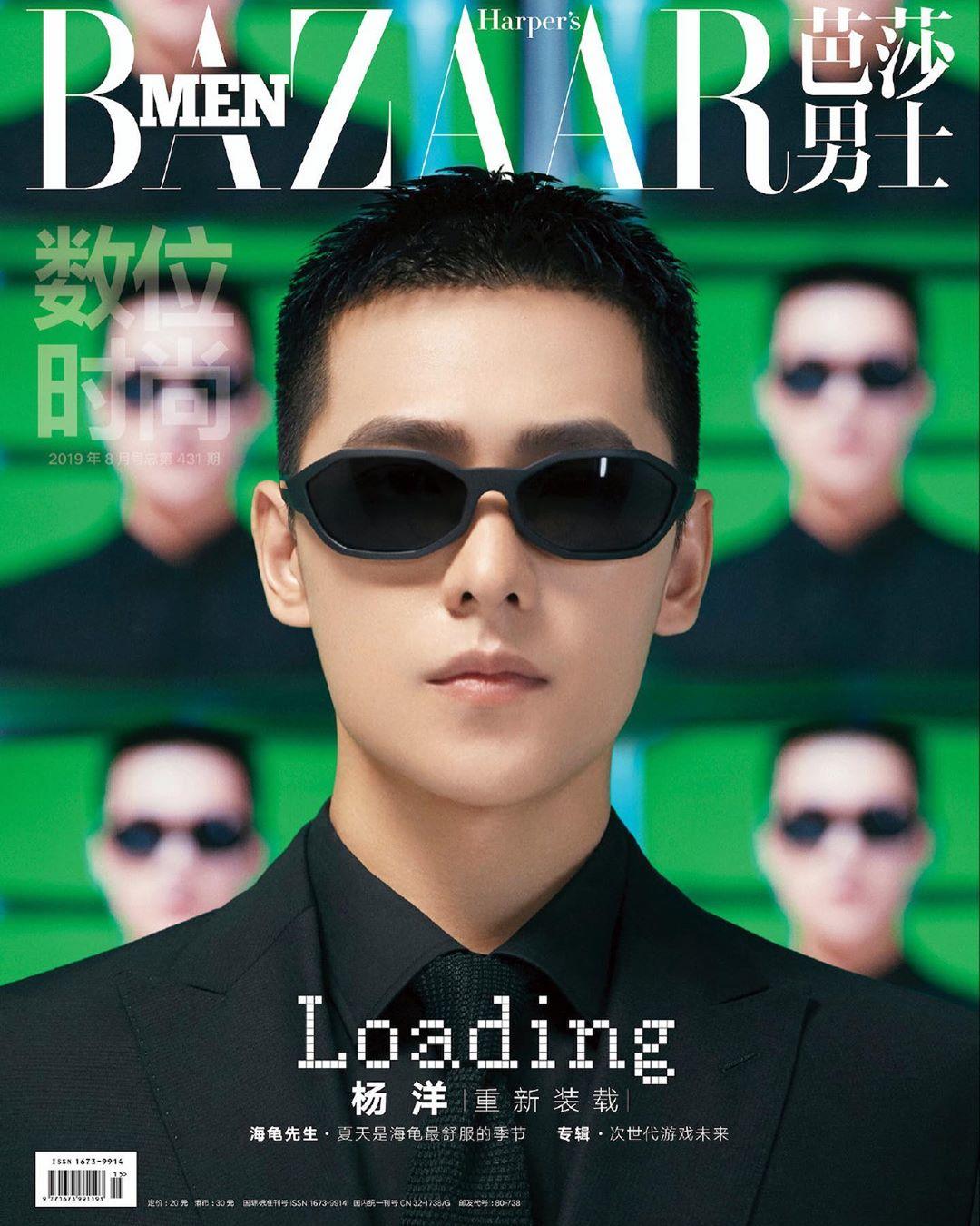 Yang Yang para Harper's Bazaar Men China Agosto 2019