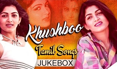 Khushboo Hit Tamil Songs Jukebox – Tamil Songs Collection – Tamil Romantic Songs