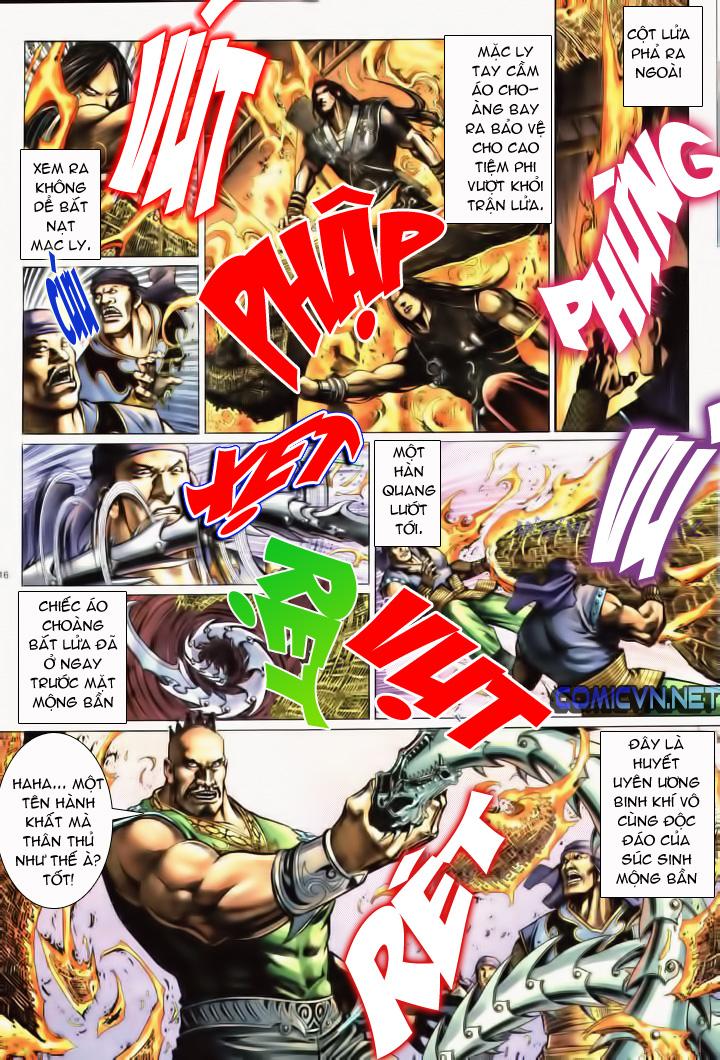 Anh hùng vô lệ Chap 10 trang 13