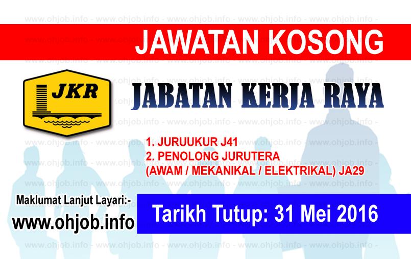 Jawatan Kerja Kosong Jabatan Kerja Raya (JKR) logo www.ohjob.info mei 2016