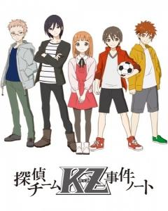 Tantei Team KZ Jiken Note Episode 13