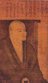 Eihei Dōgen