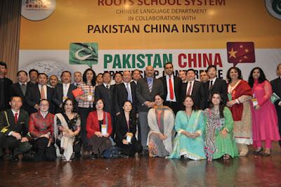 study in china consultants in karachi