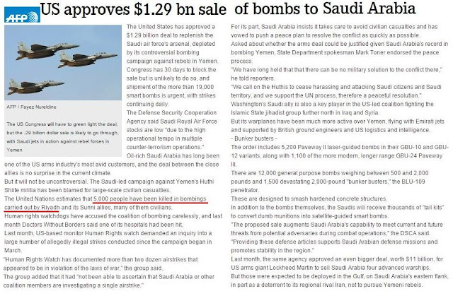 Οι ΗΠΑ εξοπλίζουν την Σαουδική Αραβία κατα της Υεμένης!!!