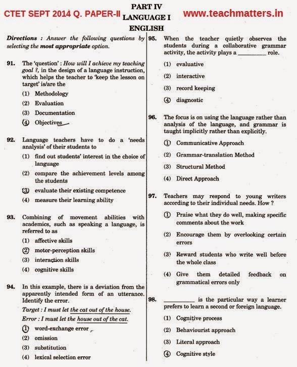 CTET SEPT 2014 Solved Q. PAPER-II Part-4 Eng.photo